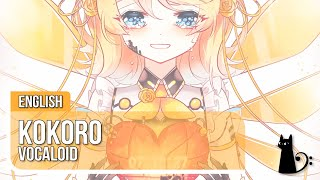 """Kokoro"" English Cover by Lizz Robinett"