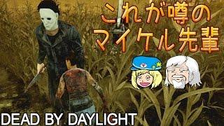 【デッドバイデイライト】これが噂のマイケル先輩! #321【女子実況】Dead by Daylight thumbnail