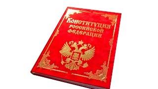 видео ВК РФ, Статья 65. Водоохранные зоны и прибрежные защитные полосы