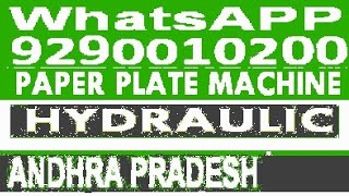 Small scale Business/New business/at Home,paper plate making machine,/in Andhra pradesh proddatur,