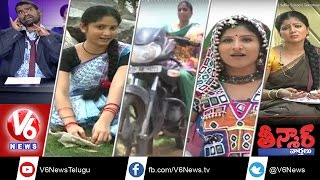 Mangli Selfie School | Bithiri Sathi Organic Food | Multi Talented Girl | Teenmaar News | V6News