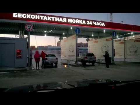 self-service car wash in Siberia