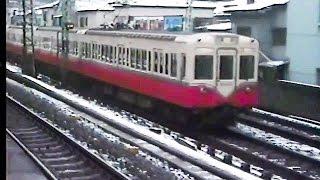 古い動画 京浜急行 東京都交通局 5000形 新、旧塗装