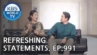 Refreshing Statements | 이런 사이다 [Gag Concert / 2019.03.23]