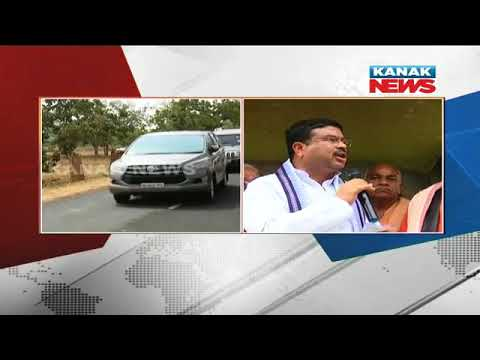 Bijepur By-Poll: Dharmendra Pradhan Addresses Public