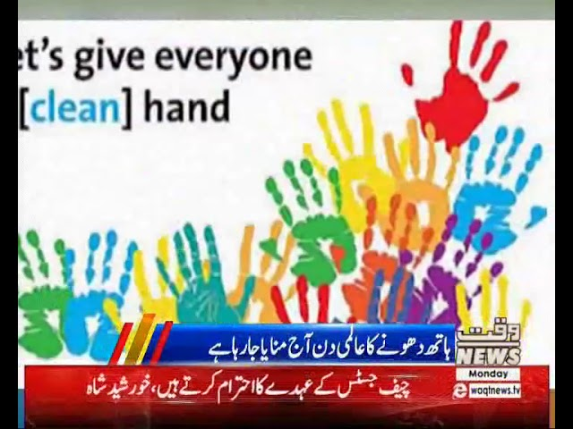 Global Handwashing Day: Schools and colleges across the country come together to spread awareness