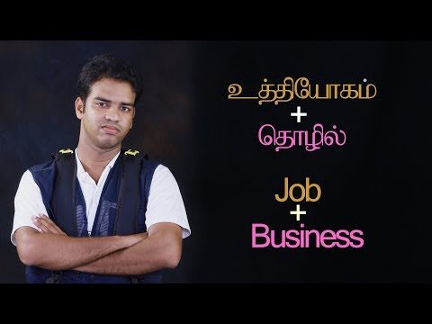 Small Business Ideas with low investments, Tamil