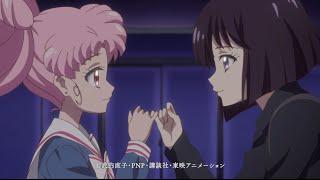 「美少女戦士セーラームーン Crystal」第3期<デス・バスターズ編>アニメーションPV