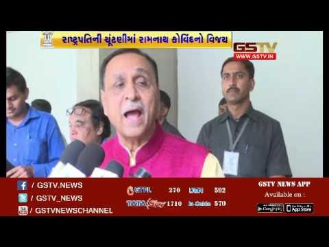 ગુજરાત કોંગ્રેસમાં અસંતોષનું પરિણામ: CM રૂપાણી