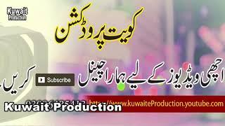 Amjad Toti Bila Stage Drama Funny Videos kuwait production 2021 HD