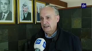 قرار واشنطن تخفيض تمثيلها لدى الفلسطينيين يدخل حيز التنفيذ الاثنين - (3-3-2019)