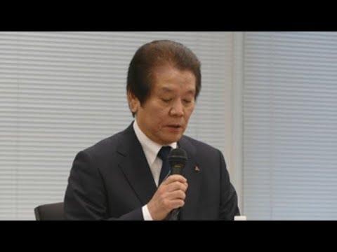 Mitsubishi Materials, un nuevo caso de falseo entre las empresas japonesas