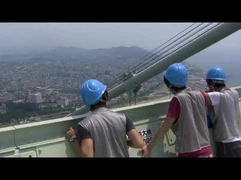 Views from the Top of Akashi Kaikyo Bridge 明石海峡大橋の主塔頂上からの風景