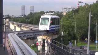 Russia. Moscow. Monorail road. 2014.