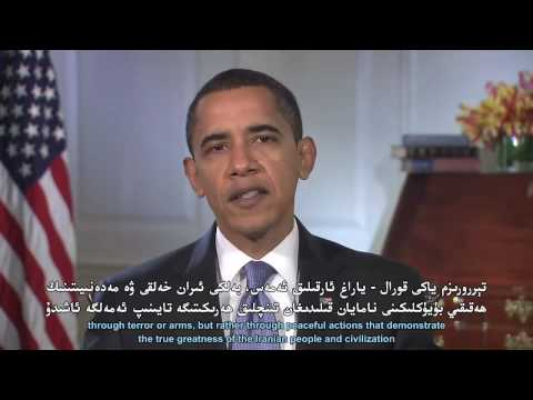 Uyghurche Subtitles of Obama's Noruz Celebration Speach