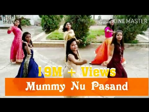 Meri Mummy Nu Pasand Nahi Tu(Dance Fever Darbhanga)