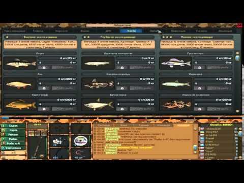 Fantastic Fishing   Лучшая рыбалка для PC   Обзор игры