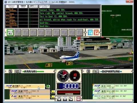 名古屋 Jumble Airport 2-2 Normal - YouTube