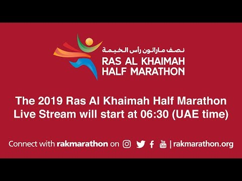 Ras Al Khaimah Half Marathon 2019