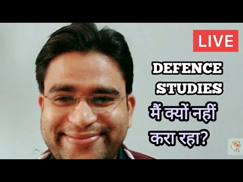 How to choose optional subject for pcs ? Social work/ defence studies by om pandey