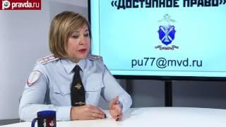 19 июля - День образования юридической службы в системе МВД России