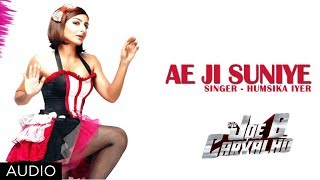 Ae ji Suniye Full Song Mr. Joe B. Carvalho | Arshad Warsi, Soha Ali Khan