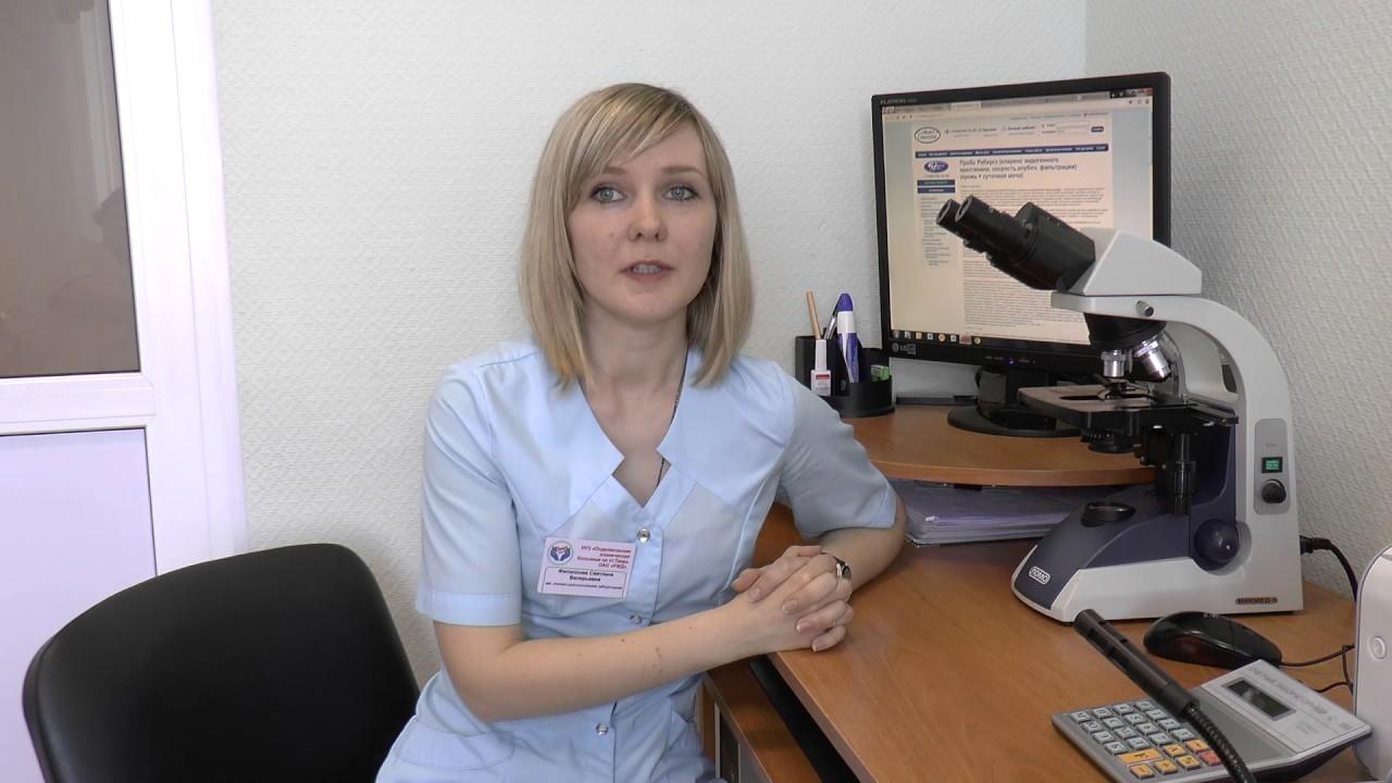 Как проверить на тромбоз