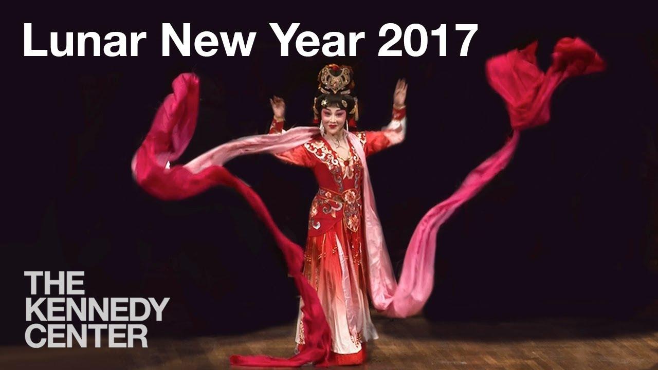 Lunar New Year 2017 Youtube