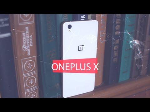 Самый красивый китайфон. Oneplus X: полный качественный обзор, отзыв пользователя 1+x Onyx E1001.