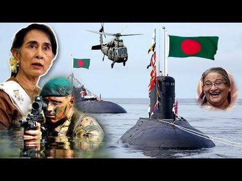 মিয়ানমারের সবচেয়ে বড় ভয় ও আতংকের নাম বাংলাদেশ নৌবাহিনী !! Bangladesh Navy