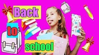 BACK TO SCHOOL 2017 моя канцелярка посилка від Лізи Дідковської Video