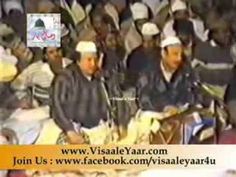 Sufiana Kalam( Astan Hai Ye Kis Shah e Zishan Ka)Nusrat Fateh Ali Khan.By Visaal
