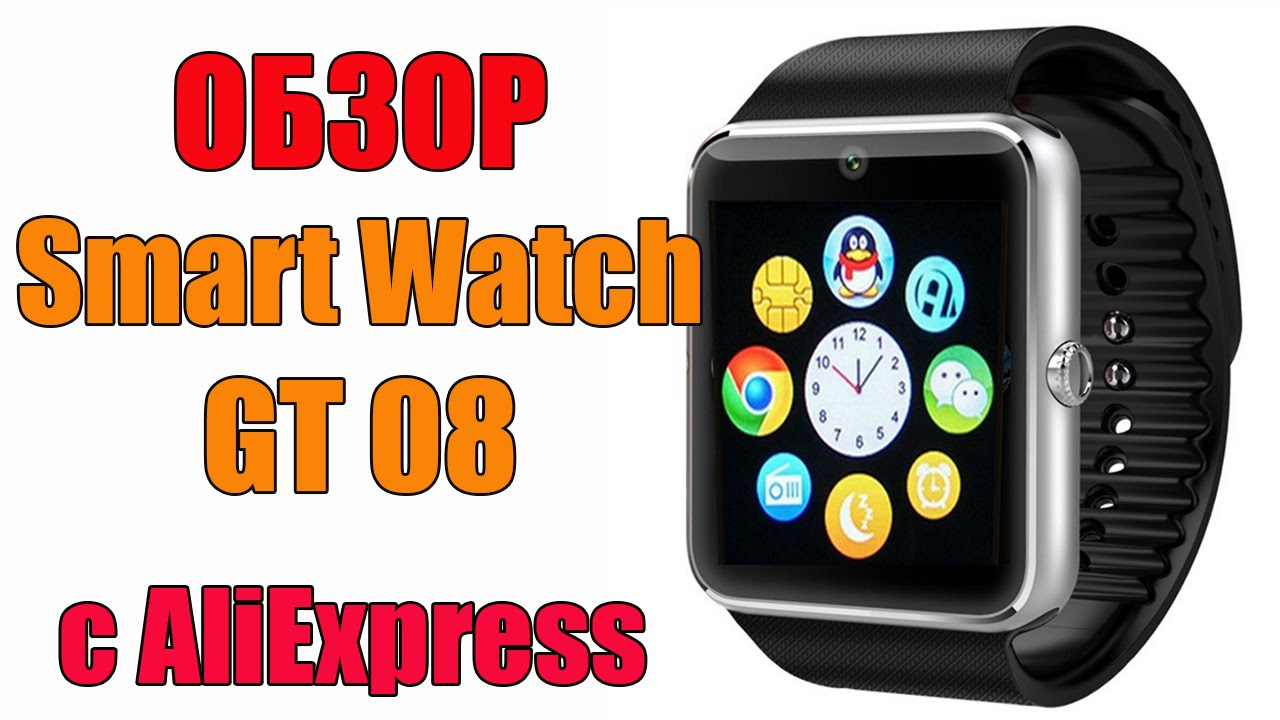 Умные часы smart watch на android youtube