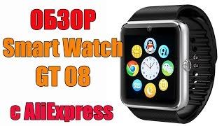 УМНЫЕ ЧАСЫ GT08 - Smart Watch GT 08 - c АЛИЭКСПРЕСС