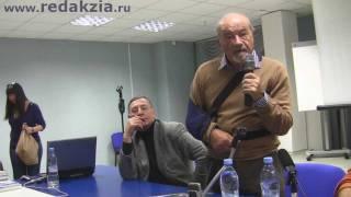 Игорь Золотусский в библиотеке им. Белинского. Часть 3