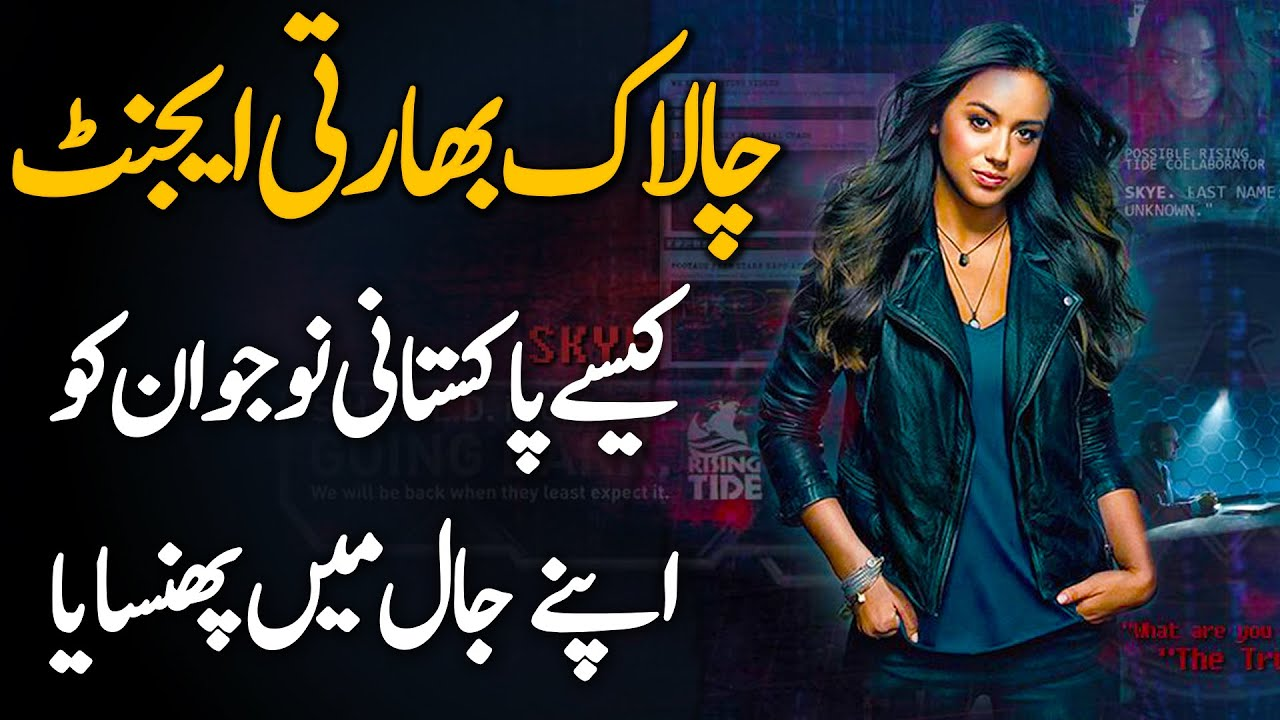 Download DALDAL | Ep07 | How Raw Used Women To Trap Pakistani Guys To Become Their Agents | Roxen Original