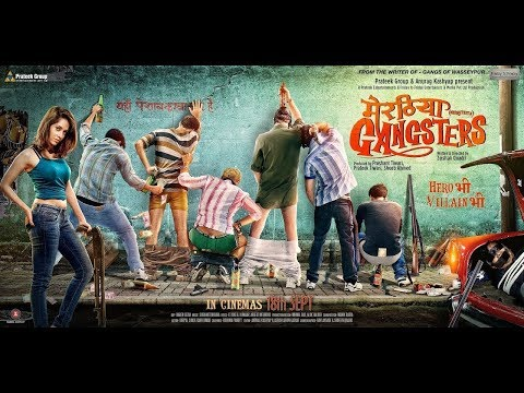 Meeruthiya Gangsters Hindi Movie Full HD 2017 | Gangs of Wasseypur Part 3 | Anurag Kashyap
