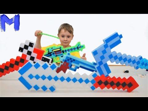Макс увеличил игрушки! Видео для детей.