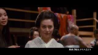 映画『喰女-クイメ-』イメージソング「難破船」と「ROSIER」先行配信ス...