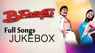 Big Boss (బిగ్ బాస్) Telugu Movie Full Songs || Jukebox || Chiranjeevi,Roja