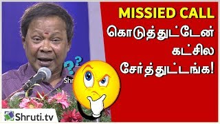 Missed Call கொடுத்தேன் கட்சில சேர்த்துட்டான்! | Mohana Sundaram Ultimate Comedy speech