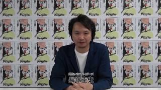 阿佐ヶ谷スパイダース 「MAKOTO」 □作・演出 長塚圭史 □出演 中村まこと...