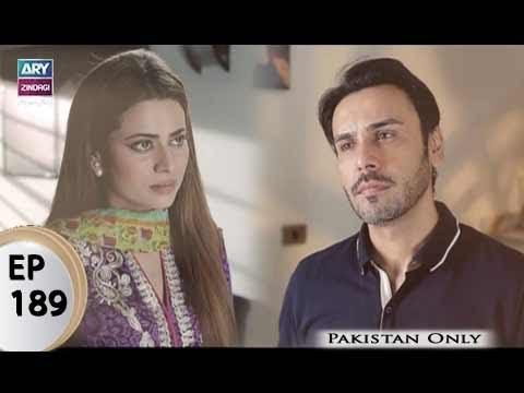 Haal-e-Dil - Ep 189 - ARY Zindagi Drama