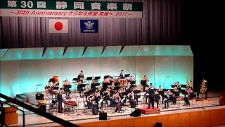第30回 静岡音楽祭.