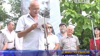 SMILEVO MAKEDONIQ 21 07 2014