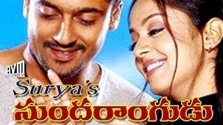 Sundarangudu - Telugu Full Length Movie - Surya,Jyothika