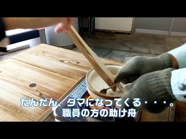 播磨の国・赤穂で「マイ塩」をGET!!