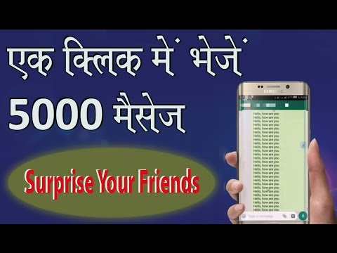 How to send 5000 Messages in a Single click from your Android smartphone