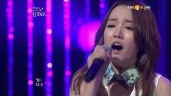 윤하 (Younha) - 오늘 헤어졌어요 (Broke Up Today) on 이소라의 두번째 프로포즈