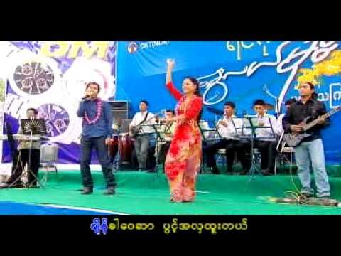 nway-a-hla-ringo-pa-pa-win-khin-burmese-mtv